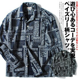 国産 ペイズリーシャツ ブロードカラー シャツ ciaoチャオ メンズ 長袖 日本製 ボタンダウンシャツ