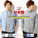 国産オックスフォードボタンダウンシャツ(長袖or7分袖)/ciaoチャオ メンズ オックスフォードシャツ 日本製 長袖シャツ 7分袖シャツ 着丈 短め 日本企画