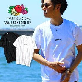 スモールボックスロゴ Tシャツ fruit of the loom フルーツオブザルーム ボックスロゴ TEE 半袖 夏物 夏服 U.S.Aコットン 綿100% メンズ ss