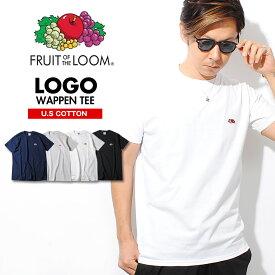 Tシャツ ブランド 半袖 FRUIT OF THE LOOM ロゴワッペン メンズ 無地Tシャツ フルーツオブザルーム Sサイズ XLサイズ シンプル ワンポイント 無地T 綿 コットン100% ロゴT シンプル アメカジ ストリート