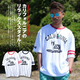 ビッグシルエット リンガーTシャツ ロング丈 ビッグT トリムTシャツ Tシャツ メンズ 夏物 夏服 オシャレ ストリート アメカジ