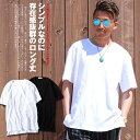サーマルロング丈Tシャツ ワッフルロング丈Tシャツ ロング丈Tシャツ サーマル ロング 半袖 カットソー メンズ Tシャツ