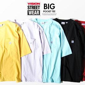VISION STREET WEAR ビッグTシャツ ビジョンストリートウェア USAコットン ブランドタグ付き 胸ポケット ヴィジョンストリートウェア 半袖 クルーネック Tシャツ ストリートファッション 夏物 夏服 メンズ ルーズシルエット