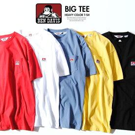 Tシャツ ビッグシルエット 半袖 BEN DAVIS メンズ ビッグ(C-9580002 Big S/S Tee オーバーサイズ ポケット カットソー) ベンデイビス