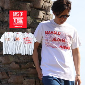 DAYS OF ALOHA スーベニアTシャツ ハワイ お土産 USAコットン100% 夏物 夏服 アメカジ アメリカ