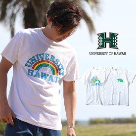 UNIVERSITY OF HAWAII 復刻 カレッジロゴTシャツ ハワイ お土産 USAコットン100% 夏物 夏服 アメカジ アメリカ