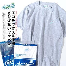 アローレ alore エコテックス ロゴワッペン Tシャツ メンズ パック入り 1枚入り 無地 ワンポイント ブランド