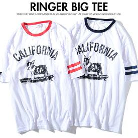 ビッグシルエット リンガーTシャツ ロング丈 ビッグT トリムTシャツ Tシャツ メンズ 夏物 夏服 オシャレ ストリート アメカジ SS
