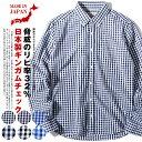 国産ギンガムチェック ブロード ボタンダウンシャツ/ciao チャオ メンズ 長袖 日本製 チェックシャツ 送料無料