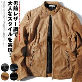 ライダースジャケット レザージャケット メンズ シングルライダース 革ジャン アウター ジャケット フェイクレザー 皮ジャン メンズ バイク メンズファッション キャメル ブラウン ブラック