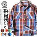 HOUSTON ヒューストン チェックシャツ ネルシャツ メンズ 厚手 アメカジ 綿100% 長袖 チェエックシャツ ブランド バイ…