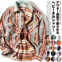 チェックシャツ メンズ 裏起毛 厚手 チェックネルシャツ 長袖シャツ 暖かい ヘビーウェイト アメカジ 冬用 冬服 オシ…