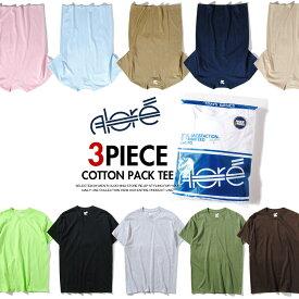 Tシャツ 3枚セット アローレ ALORE 3ピースパックTシャツ カラー メンズ 6オンス 夏物 夏服 半袖