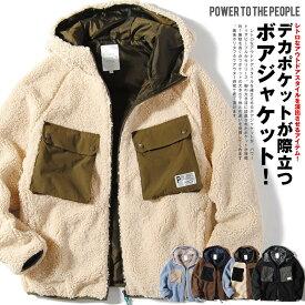 プードルボアパーカー アウトドア キャンプ ボア ジャケット メンズ POWER TO THE PEOPLE 冬物 冬服 ss