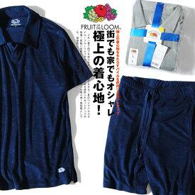 パイルセットアップ FRUIT OF THE ROOM フルーツオブザルーム ポロシャツ ポロTシャツ + ショートパンツ 上下セット パジャマ 夏服 夏物