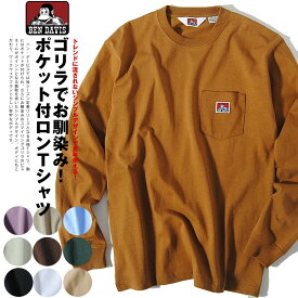 ロンT ben davis ベンデイビス ロングスリーブ heavy ounce L/S T-shirts ヘヴィウェイト 厚手 長袖Tシャツ ポケット ポケT ベンデービス ワンポイント
