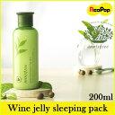 【innisfree】Green tea balancing skin 200ml グリーンティー バランシング スキン【コスメ】【化粧品】【美容】