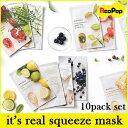 【即日発送】【メール便送料無料】【innisfree】it's real squeeze mask 10pack set イッツ リアル スクイーズ マスクパック10枚セット…