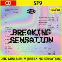 【2次予約】SF9 2ND MINI ALBUM [BREAKING SENSATION] 【CD】【K-POP】【発売4月19】【5月初発送】