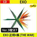 送料無料【2次予約】EXO 正規4集 [THE WAR] Ver.3種SET【CD】【発売7月19日】【8月初発送】 ランキングお取り寄せ