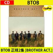 送料無料【2次予約】BTOB正規2集[BROTHERACT.]【CD】【発売10月17日】