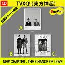 送料無料【2次予約】東方神起(TVXQ)正規8集 NEW CHAPTER #1 : THE CHANCE OF LOVE【3月28日発売予定】【4月4日発送予定】【東方神起…
