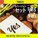 送料無料【1次予約限定価格】初回限定ポスター [丸めて発送]TWICE - YES OR YES (6TH ミニアルバム)【A/B/C全バージョンセット】【11月…