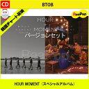 送料無料【1次予約限定価格】初回限定ポスター [丸めて発送] BTOB - HOUR MOMENT (スペシャルアルバム)【HOUR + MOMENT バージョンセッ…