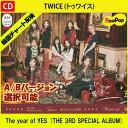送料無料【2次予約】TWICE (トゥワイス) - The year of YES (THE 3RD SPECIAL ALBUM)【バージョン選択可能】【12月14日発売予定】【12…