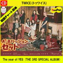 送料無料【1次予約限定価格】初回限定ポスター【丸めて発送】TWICE (トゥワイス) - The year of YES (THE 3RD SPECIAL ALBUM)【A+Bバー…
