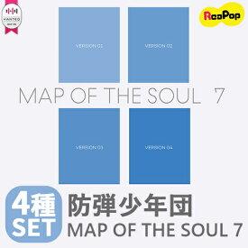 【4種SET】【1次予約限定価格】初回限定ポスター4枚【丸めて発送】BTS (防弾少年団) - MAP OF THE SOUL 7【2月21日発売予定】【2月26日から順次発送予定】 CD KPOP 韓国