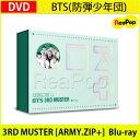 当店のおまけ付!送料無料【即日発送】BTS(防弾少年団) 3RD MUSTER [ARMY.ZIP+] DVD★限定版Blu-ray★【DVD】【K-POP】