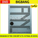 送料無料【2次予約】BIGBANG10 THE CONCERT 0.TO.10 FINAL IN SEOUL DVD【DVD】【K-POP】【発売5月25】【6月中発送】