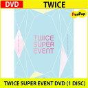【1次予約限定価格】TWICE - TWICE SUPER EVENT DVD (1 DISC)コード:1,3,4,5,6【DVD】【発売8月7日】【8月中旬発...