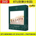 送料無料【1次予約限定価格】[BTS 防弾少年団 MEMORIES OF 2016] DVD + PHOTOBOOK【DVD】【発売7月31】【8月初発送】