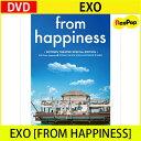 【2次予約】EXO [FROM HAPPINESS]コード:1,3【DVD】【発売12月7日】【12月14日発送予定】