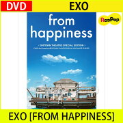 【1次予約限定価格】EXO[FROMHAPPINESS]コード:ALL【DVD】【発売11月20日】【11月末発送予定】