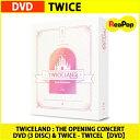 送料無料【1次予約限定価格】TWICELAND : THE OPENING CONCERT DVD (3 DISC) & TWICE - TWICEL【DVD】...
