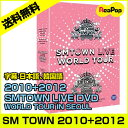 【3次予約】【SM TOWN】2010+2012◆ SMTOWN LIVE WOLRD TOUR IN SEOUL DVD (5 DISC) リージョンコード:...