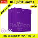 送料無料【1次予約限定価格】BTS ( 防弾少年団 ) - [BTS MEMORIES OF 2017] Blu-ray + フォートカード (ディスク5枚)【...