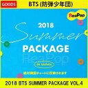 送料無料【再入荷】2018 BTS SUMMER PACKAGE VOL.4 【2バージョンのうち1種ランダム発送】【発売8月14日予定】【CD】【K-POP】