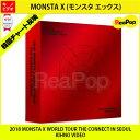 送料無料【1次予約限定価格】MONSTA X(モンスタ エックス) - 2018 MONSTA X WORLD TOUR THE CONNECT IN SEOUL kino Vedio 【1月22日発…