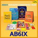 送料無料【1次予約限定価格】 AB6IX - 2020 SEASON'S GREETINGS【12月23日発売予定】【12月末から1月上旬順次発送予…