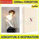 送料無料【1次予約限定価格】SHINee JONGHYUN-X-INSPIRATION【PHOTO BOOK】【発売8月31日】【9月4日発送】