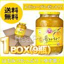 【送料無料】オットゥギ三和 蜂蜜ゆず茶(蜂蜜含有) 1kg 【1BOX (9瓶入り)】◆三和はちみつ 蜂蜜 茶 オトゥギ 韓国茶 ★楽天最安値…