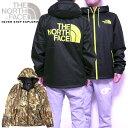 ノースフェイス アウター ジャケット メンズ THE NORTH FACE Novelty Rain Shell ブランド NF0A52ZX 2021春夏
