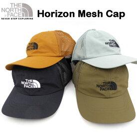 ノースフェイス 帽子 メンズ レディース メッシュキャップ HORIZON MESH CAP THE NORTH FACE ユニセックス