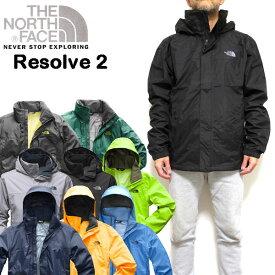 ノースフェイス THE NORTH FACE ジャケット メンズ マウンテンパーカー RESOLVE2 JACKET ウィンドブレーカー レイン S M L XL NF0A2VD5