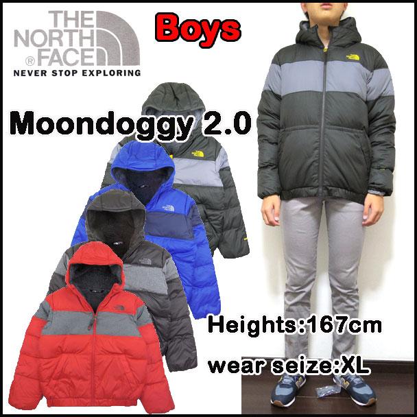 ノースフェイス ダウンジャケット キッズ THE NORTH FACE BOYS Moondoggy 2.0 Down 男の子 17秋冬