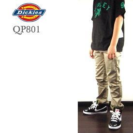 ディッキーズ チノパン キッズ ジュニア QP801 スキニー パンツ BOYS SKINNY STRAIGHT PANT